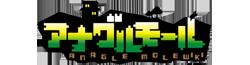 Anagle Mole Wiki