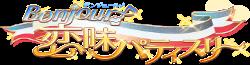 Bonjour♪ Koiaji Pâtisserie Wiki