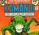 Kamandi Vol 1 12
