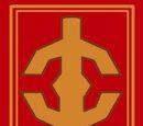 Croisade Écarlate