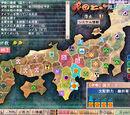 Sengoku Rance guides