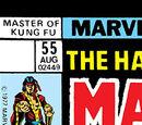 Master of Kung Fu Vol 1 55