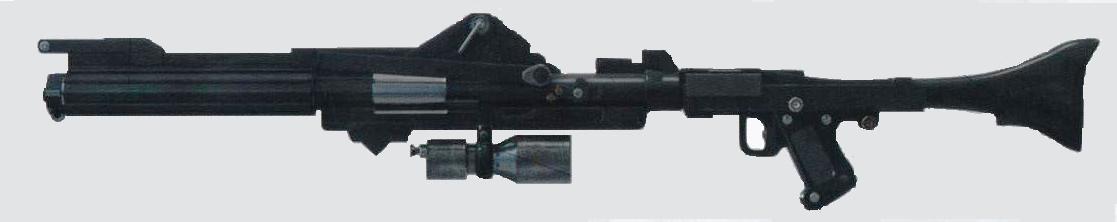 DC-15a_Blaster_Rifle.jpg
