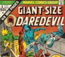Giant-Size Daredevil Vol 1 1/Images