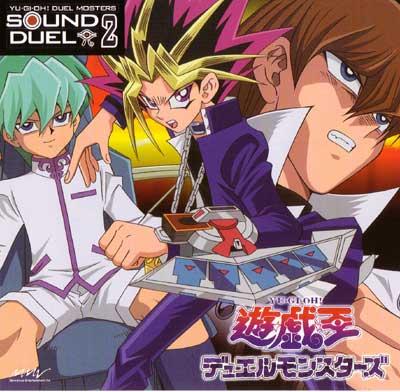 Yu Gi Oh Duel Monsters Sound Duel Vol Ii Yu Gi Oh It