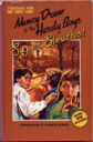 Super Sleuths 1 Angus Robertson Hardcover.JPG