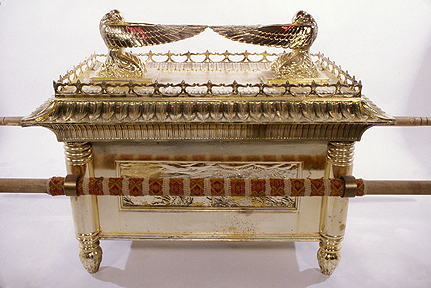The Ark Of The Covenant Not At A Pagan Altar