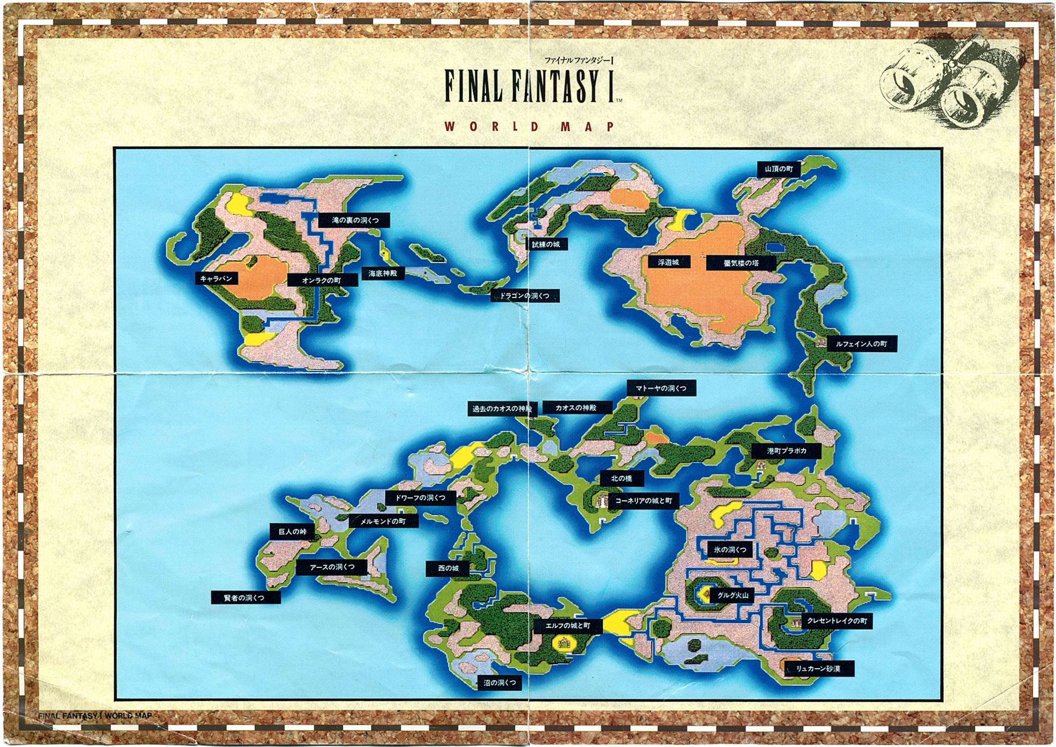World Map The Final Fantasy Wiki 10 years of having more Final Fantasy in