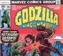 Godzilla Vol 1 10/Images