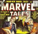 Marvel Tales Vol 1 154