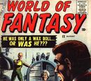 World of Fantasy Vol 1 13