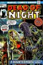 Dead of Night Vol 1 1.jpg