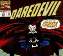 Daredevil Vol 1 314