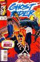 Ghost Rider Vol 3 39.jpg