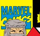 X-Men 2099 Vol 1 4