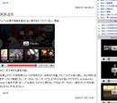 YouTube拡張機能
