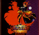 Samurai Shodown IV Arranged Soundtrack