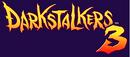Darkstalkers3Logo.png