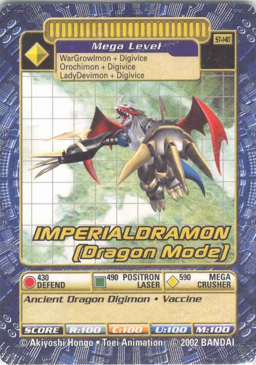 imperialdramon card -#main