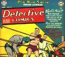 Detective Comics Vol 1 174