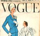 Vogue 9194 A