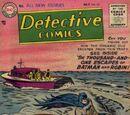 Detective Comics Vol 1 221