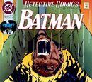 Detective Comics Vol 1 658