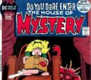House of Mystery Vol 1 201