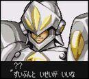Mega Man Xtreme 2 images