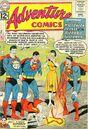 Adventure Comics Vol 1 294.jpg