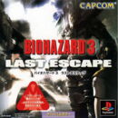 Biohazard 3 PlayStation cover.jpg