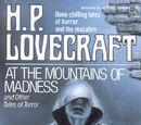 H.P. Lovecraft works