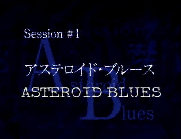 Asteroid Blues Cowboy Bebop Wiki