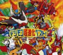 Mega-Digimon