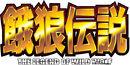 Legend of Wild Wolf logo.jpg