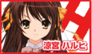 Altered Haruhi tab.png