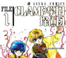 CLAMP gakuen tanteidan (manga)