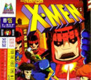 X-Men: The Manga Vol 1 26
