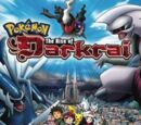 MS010: Pokémon - The Rise of Darkrai
