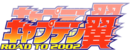 Road to 2002 Logo.png