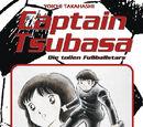 Captain Tsubasa Band 13