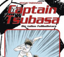 Captain Tsubasa Band 16