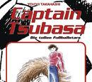 Captain Tsubasa Band 17