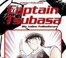 Captain Tsubasa Band 21