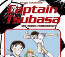 Captain Tsubasa Band 27