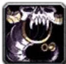 Inv misc horn 02.png