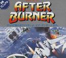 After Burner I