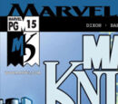 Marvel Knights Vol 1 15