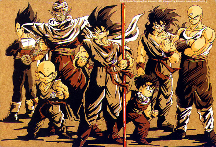 Category:Z Fighters - Dragon Ball Wiki - Wikia
