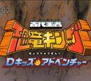 Dinosaur King episodes